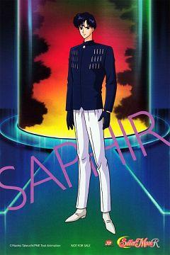 Saphir (BSSM)