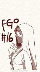 Siduri (Fate/Grand Order)