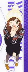 Shinohara Erika