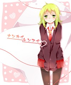 Nankai Love