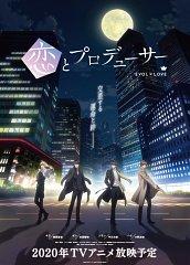 Koi to Producer: Evol x Love