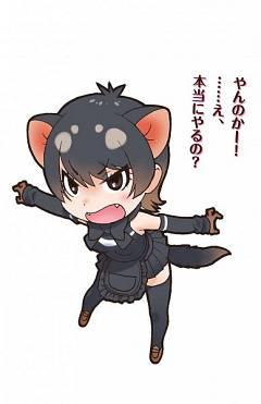 Tasmanian Devil (Kemono Friends)