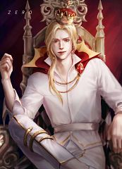 Vampire Cookie (Insouciant King)