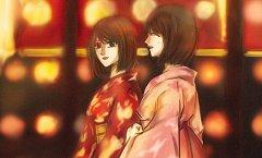 Amakura Twins