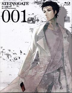 Okabe Rintarou