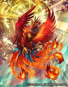 Reverse Aura Phoenix