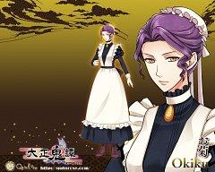 Okiku (Taishou Kitan)