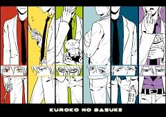 Kiseki no Sedai