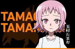 Tamamura Tamao