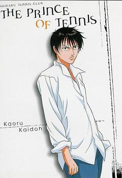 Kaido Kaoru