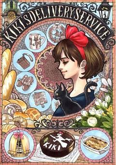 Kiki (Majo no Takkyuubin)