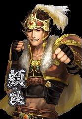 Yan Liang (Dynasty Warriors)