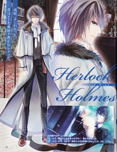 Herlock Holmes