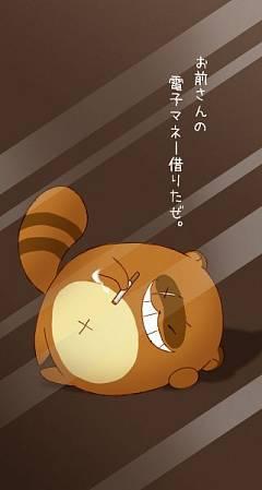 Shigaraki (Tanuki) (Gugure! Kokkuri-san)
