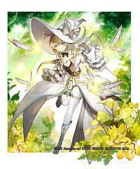Gaia (VALKYRIE CONNECT)