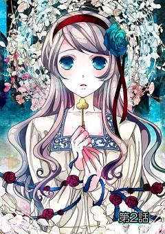 Mel (Ero♥Meruhen: Aohige)