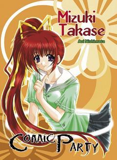 Takase Mizuki