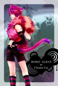 Boris Airay