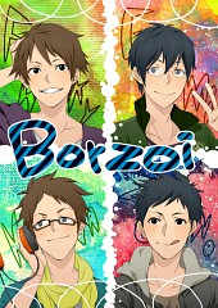 Borzoi Project
