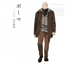 Borma (GHOST IN THE SHELL)