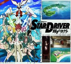 Star Driver