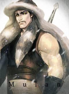 Shan Yu