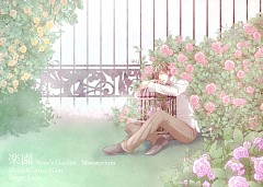 Nem's Garden