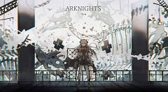 Saria (Arknights)