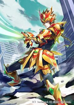 Knight Of Elegant Skills Gareth