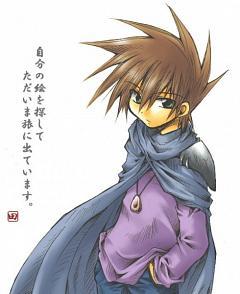 Blue Oak (pokemon Special)