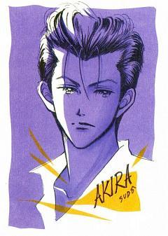 Sudou Akira