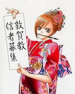 Mogami Kyoko