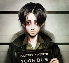 Yoon Bum