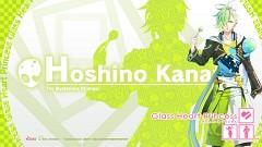 Hoshino Kanata