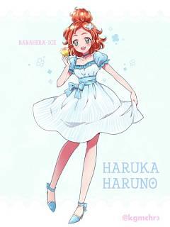 Haruno Haruka