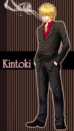 Sakata Kintoki