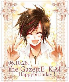 Kai (The GazettE)