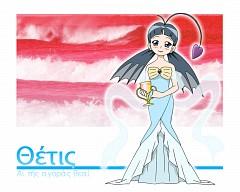 Princess Tethis
