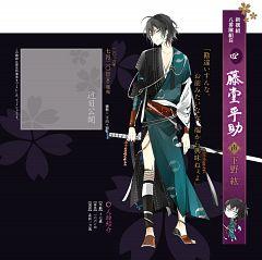 Toudou Heisuke (Shinsengumi Mokuhiroku Wasurenagusa)