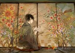 Nagata Ozu
