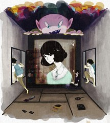The Tatami Galaxy
