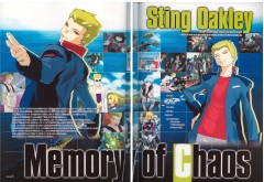 Sting Oakley