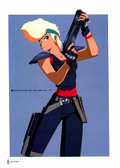 Lufy (Gall Force)