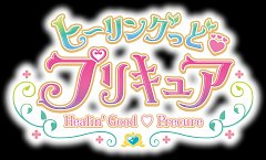 Healin'Good♥Precure