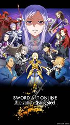 Sword Art Online: Alicization Rising Steel