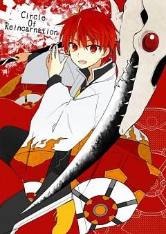 Rokudou Rinne