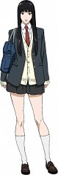 Inuyashiki Mari