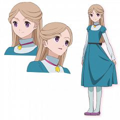 Tsubaki Reia