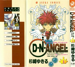 D.N.Angel