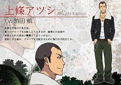 Kamijou Atsushi